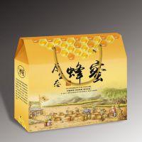 供应蜂蜜礼盒专业定制蜂蜜包装盒厂家当选凝澜纸制品