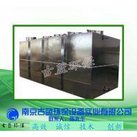 促销特价一体式污水 废水处理设备地埋污水处理设备 原厂直销