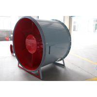 德州厂家 3C认证 耐高温排烟风机