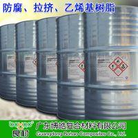 力联思产品华南经销商 玻璃钢船用树脂430 390 956N 手糊树脂 环氧双酚乙烯基酯