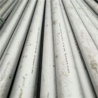 东莞长安304不锈钢管(无缝管)卫生级不锈钢管