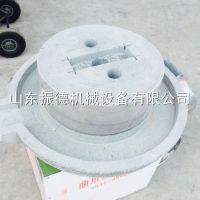 振德牌 小型石磨芝麻香油机 电动石磨豆浆机 厂家促销