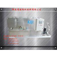 大型全自动隔油器销售(图)_重庆隔油器使用方法_隔油器
