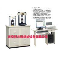 优惠供应济南斯尔诺公司YS型泡沫板压力试验机