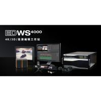 传奇雷鸣EDWS4000广播级多功能高清编辑工作站