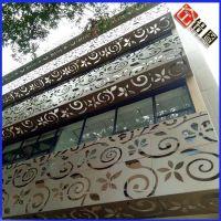 中山外墙雕花镂空铝单板幕墙主体造型氟碳2.5mm铝单板耐候不变色