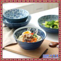 创意个性日式和风陶瓷水果沙拉碗 家用大号汤面碗釉下彩高脚碗