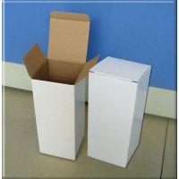 厂家供应 定做白色瓦楞纸盒  彩色印刷产品包装盒  通用盒飞机盒