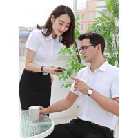 白云区定做企业正装衬衫短袖-工作服衬衣左胸前印字logo-厂家上门定做