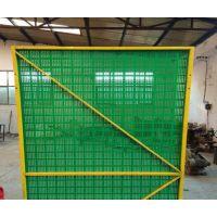 建筑安全防护网|爬架网片|建筑爬架网|脚手架防护网|钢笆网片