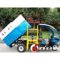 小型电动三轮 环卫挂桶式垃圾车 环卫垃圾运输车自装自卸式垃圾车