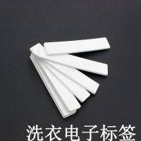 RFID柔性硅胶标签 耐高温耐水洗电子标签 服装纺织品洗衣标签