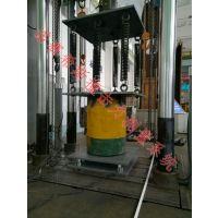 NOS-FVA300高速冲击拉力传感器,冲击测力测量