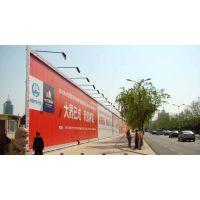 供北京顺义区机场 围挡制作 施工围挡 广告护栏 13261550880 组装