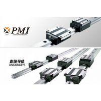 深圳PMI直线导轨 MSA15ss直线导轨批发 高组装直线导轨厂家