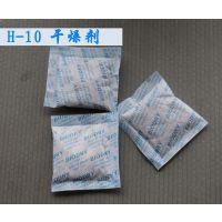 包装纸箱干燥剂广州艾浩尔厂家H系列超强吸潮销售