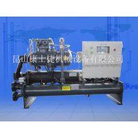 水冷螺杆防爆冷水机组-昆山康士捷机械设备有限公司