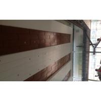 潍坊市日本讴歌品牌4S店凹凹凸凸仿木纹铝单板订购电话