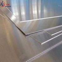 供应4032铝型材 4032铝合金板 圆棒 高强度易焊接