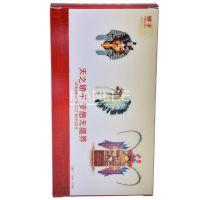 pet透明塑料/万利胶盒厂 www,wanlico,cn
