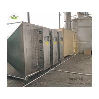 废气光氧催化净化设备13925515685