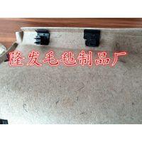 供应硬质针刺无纺布,戟绒布防滑毛毡布,5mm厚型毛毡布