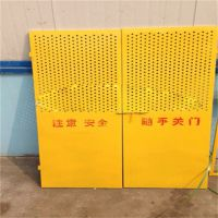 施工电梯安全防护门 防护门厂家供应