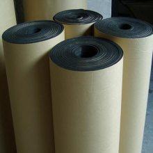 空调盘管 橡塑软管 彩色橡塑管 板 -九龙