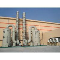 供应节能环保直径2000型废气净化塔设备