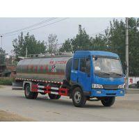 乌兰察布、巴彦淖尔全新10-15立方鲜奶运输车厂家直销13872881898