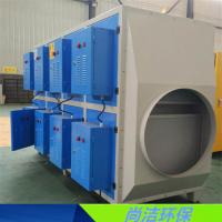等离子废气处理设备 光氧催化废气净化器 油烟净化器 除臭设备