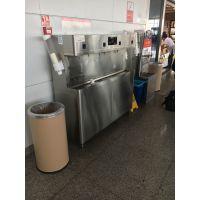 供应YJ-4A商务饮水机