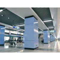 烟台车站候车大厅包柱铝单板装饰太美了