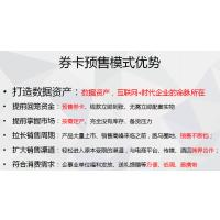 大闸蟹海鲜自助兑换系统哪家强来苏州找金禾通