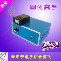云硕厂家批发 手提式uv固化机 365nm紫光平板式固化炉 供应80W便携式uv固化机