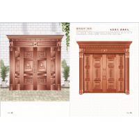 郑州铜门图册设计铜门彩页设计印刷画册制作
