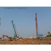 广州钻孔灌注桩施工
