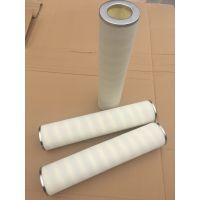 河南厂家供应电厂专用滤油机聚结滤芯 21CC1224-150*710