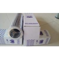翡翠滤芯MF0203A10HBP01液压油滤芯