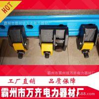 铁路专用 钢轨急救器P50 P60 救轨器 锁轨器