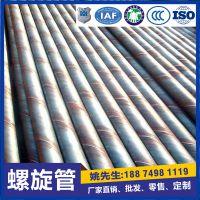 湘潭小口径螺旋钢管Q235价格 建筑结构用L1220