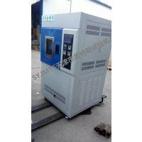 供应(SYJMTS)氙灯耐气候试验箱TSY-32厂家地址
