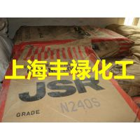 一级经销日本JSR N240S