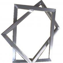 铝合金丝印网框订做生产厂家
