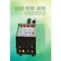 高速铝焊接机 华生机电HS-ADS07手动弧焊机