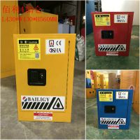 深圳大量供应4-110加仑防爆柜化学品柜腐蚀性柜