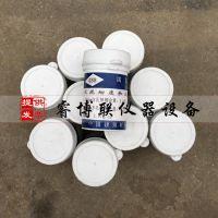 睿博联JBW01水泥标准粉 负压筛析仪用标准粉