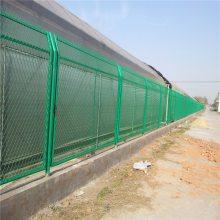 高速公路护栏网 护栏网工程 规划区围墙围栏