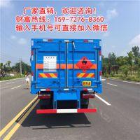 http://himg.china.cn/1/4_420_237310_550_550.jpg