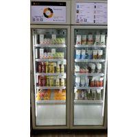 立连智能RFID扫码开门自动扣费美的小卖柜智能冷藏冰箱LL-C08